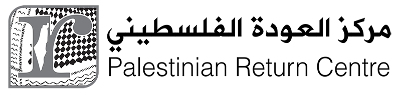 Palestinian Return Centre - London