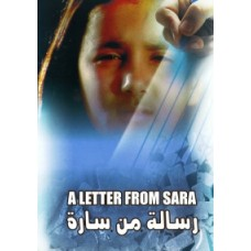 A Letter from Sara Film