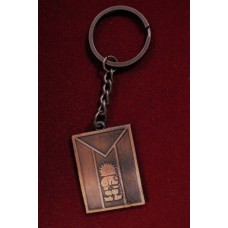 Hanthala Key Chain - In rectangle Palestine Flag
