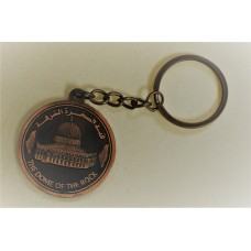 Dome of Rock  Key Chain w/ arabic and english text