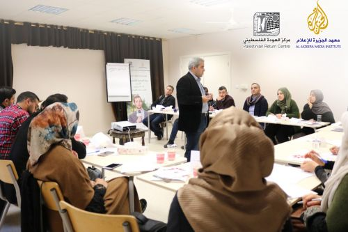 PRC and Aljazeera Launch a Media Training Program in Jordan