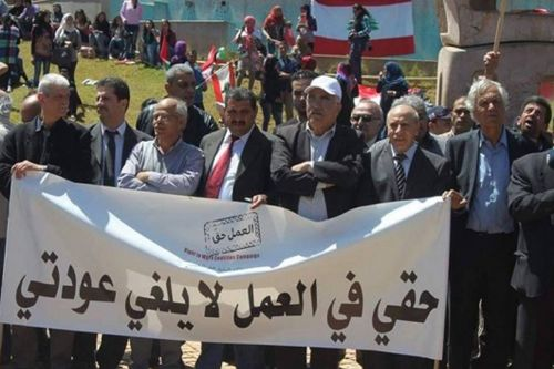 PRC Urges Lebanese Gov't to End Discrimination Against Palestinian Workers