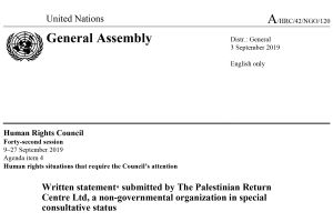 Document: Lebanon's new labor law discriminates against Palestinian Refugees (September 2019)