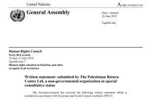 Document: Rejecting the Attacks on UNRWA and Palestinian Refugees (June 2019)