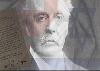 New Publication: Giving Away Other People's Land, The Making of the Balfour Declaration