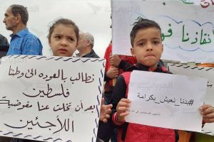 Int'l Campaign Speaks Up for Palestinian Refugees in Iraq