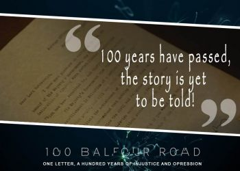 100 Balfour Road is out now