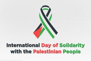 PRC's Statement on the International Day of Solidarity with the Palestinian People