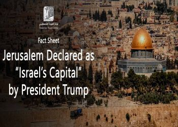 PRC update UK MPs on Jerusalem status in light of Trump's Dangerous Decision