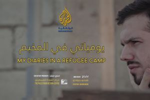 My Diaries in a Refugee Camp