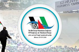 The Most Important Sessions and Side-Events at the 16th European Palestinians Conference in Milan