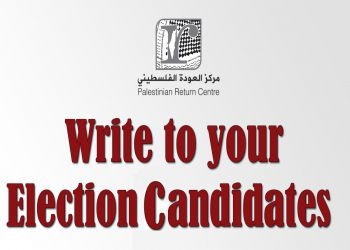 Take Action: Find out where your local candidate stands on Palestine!