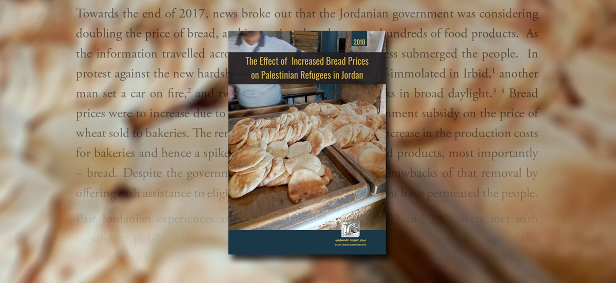 The Effects of Increased Bread Prices on Palestinian Refugees in Jordan