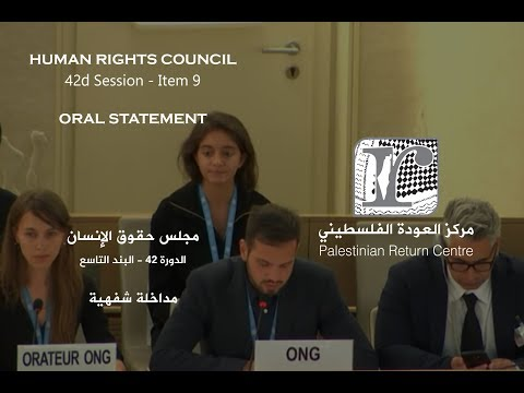 PRC Addresses Human Rights Council over Labor Rights of Palestinian Refugees in Lebanon