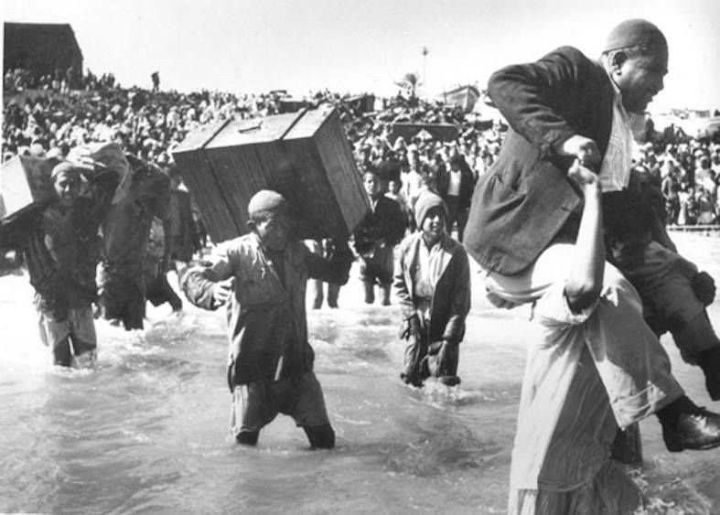 The Palestinian Return Centre Commemorates Nakba Day