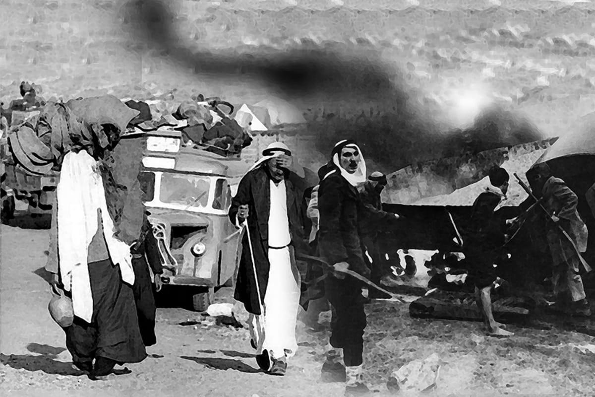 Press Statement: The Palestinian Nakba 72 Years On