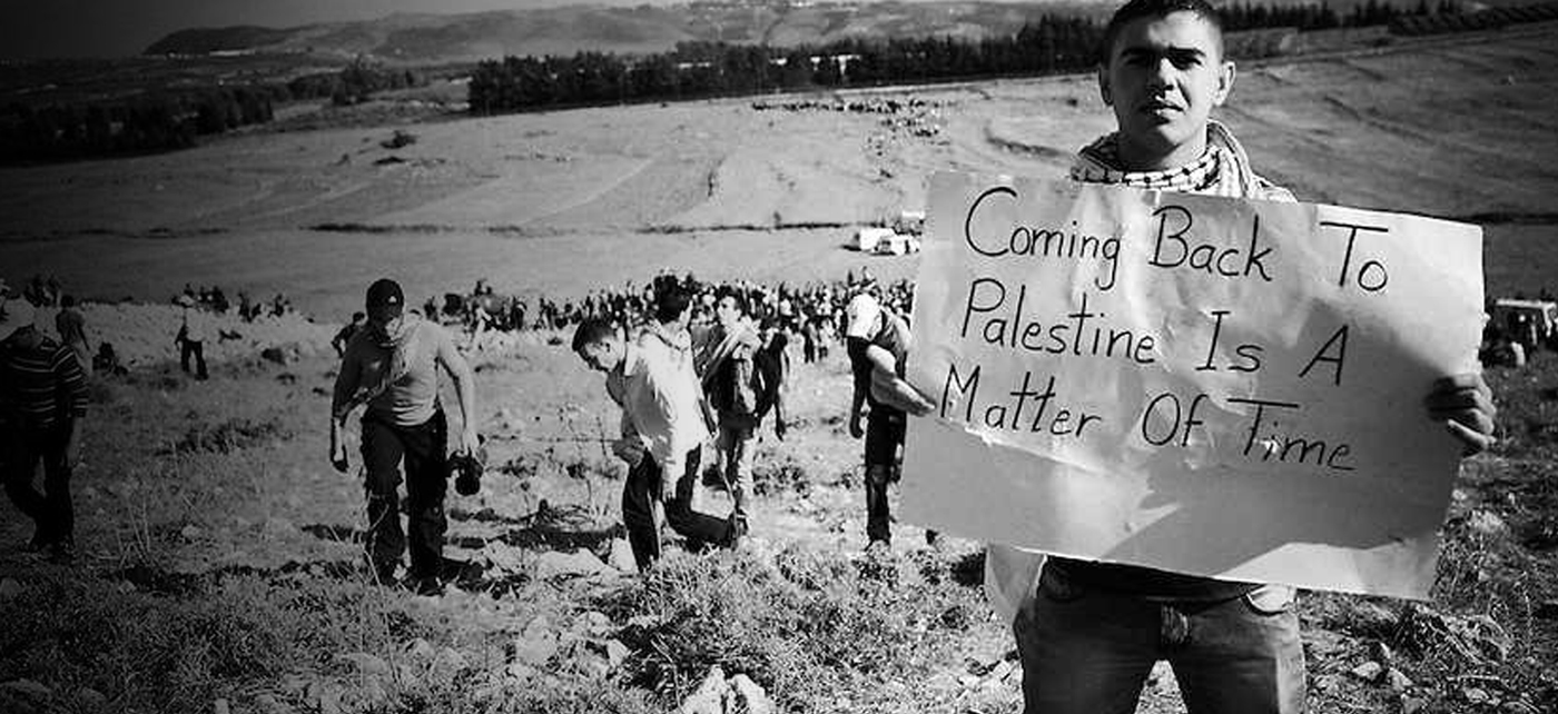 Meeting Invitation: Ongoing Nakba at 70.. Palestinians Demand Right of Return