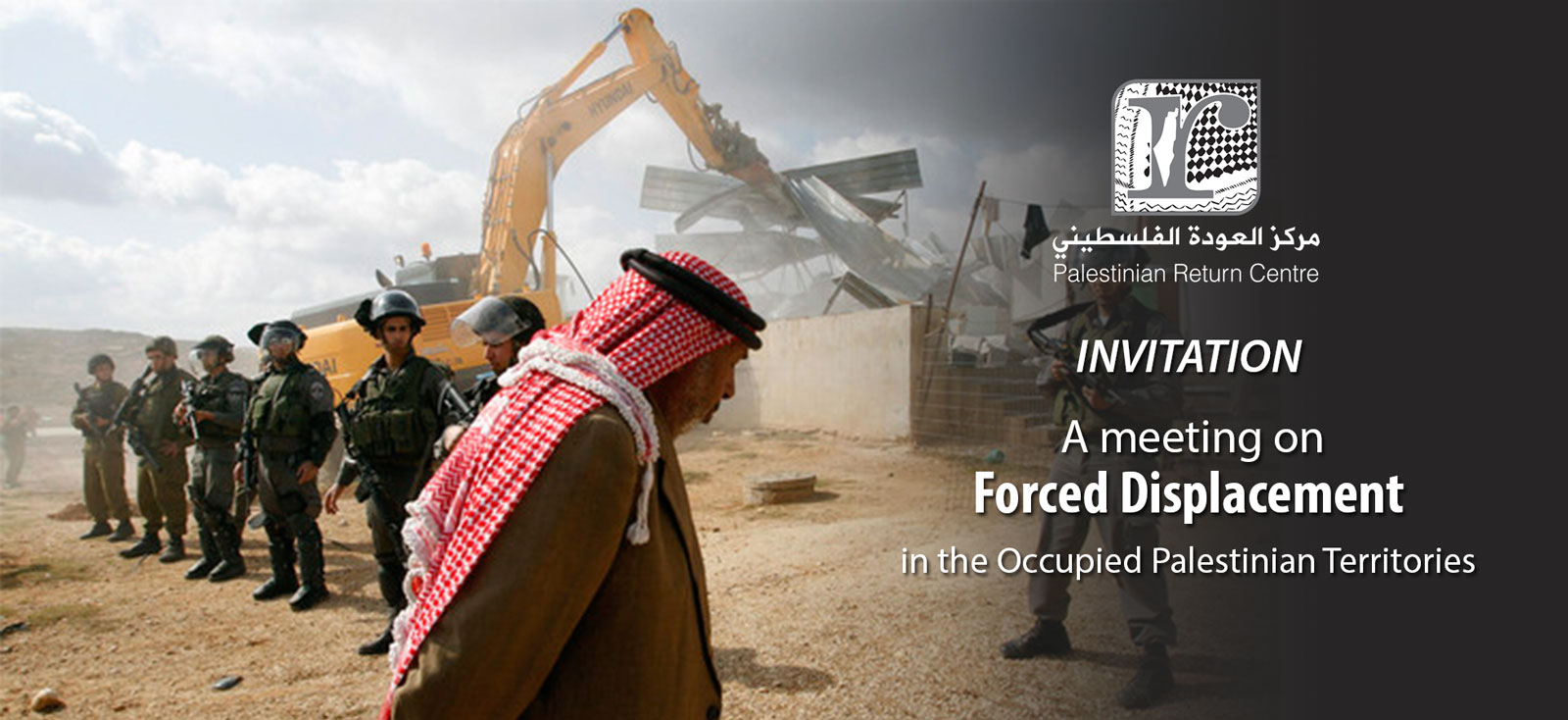 Invitation to a Meeting on: Forced Displacement in the Occupied Palestinian Territories