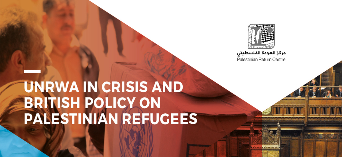 EVENT INVITATION | UNRWA in Crisis and British Policy on Palestinian Refugees