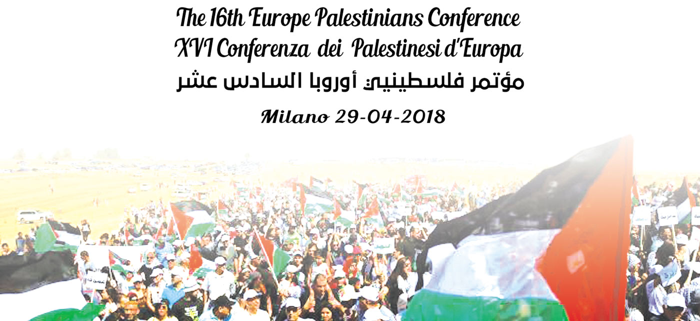 The 16th European Palestinian Conference is to be launched within hours