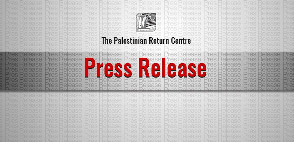 PRC Strongly Condemns Swiss Foreign Minister's Unilateral Statements over Palestine Refugee Agency, Urges Immediate Clarification